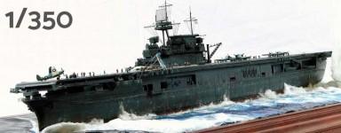 Maquettes de bateaux 1/350ème
